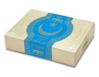 Personalised Eid 550g Gift box(10pcs)