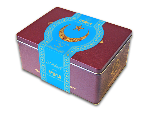 Personalised Eid 1kg Gift Tin(20pcs)