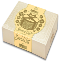 Ambala Foods Present Such Personalised Gifts As Celebration Tins